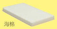 FM-4 [27x51x4寸] 海棉