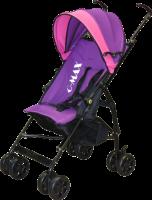 CM–120 (Purple)