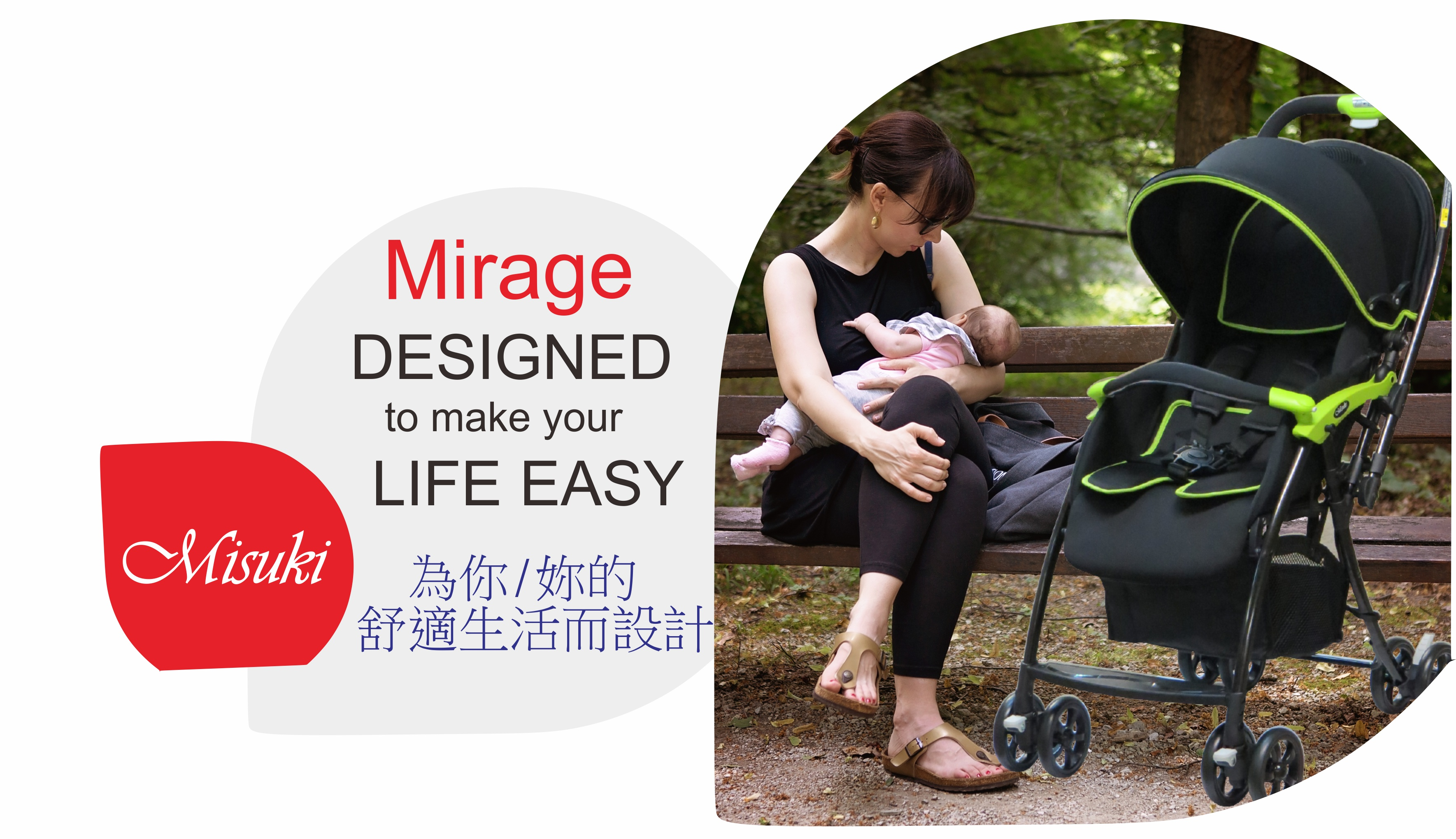 9902-mirage-g.jpg